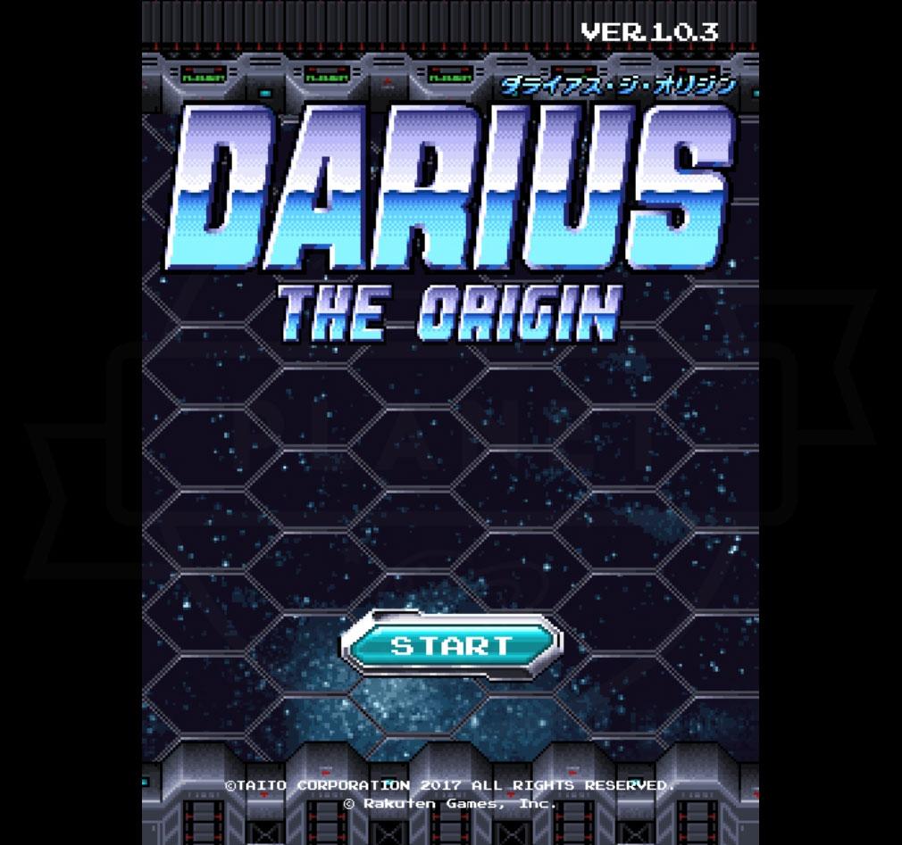DARIUS THE ORIGIN(ダライアス ジ オリジン) ゲームスタート画面