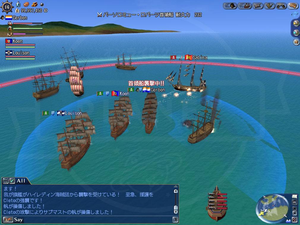 大航海時代 Online Order of the Prince(オーダー オブ ザ プリンス) 新海上バトルイベント『海賊大戦』