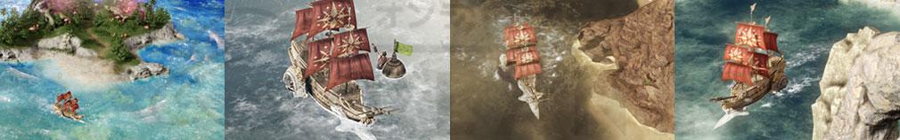 LOSTARK(ロストアーク) 航海中のスクリーンショット