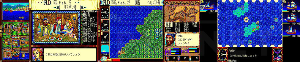 初期作品『大航海時代』の貴重なゲームプレイ画像