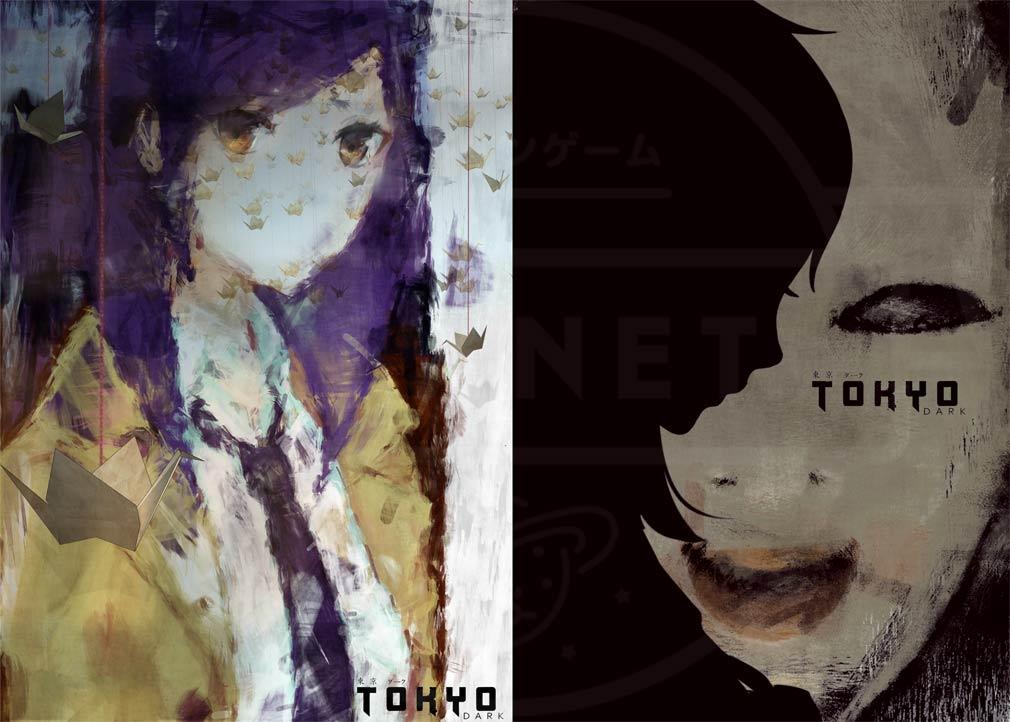 東京ダーク PC ポスター2種