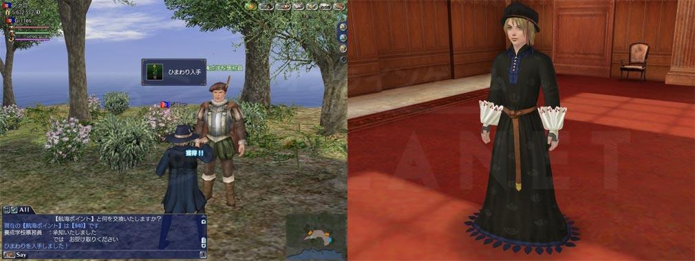大航海時代 Online Order of the Prince(オーダー オブ ザ プリンス) オーナメント、装備アイテムのスクリーンショット