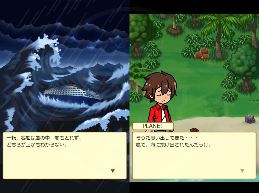 15少年漂流島 PC あらすじ、ゲーム開始地点『始まりのビーチ』スクリーンショット