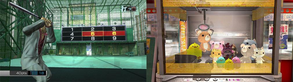 『龍が如く』 バッティングやクレーンゲームが楽しめるシミュレーションシステム