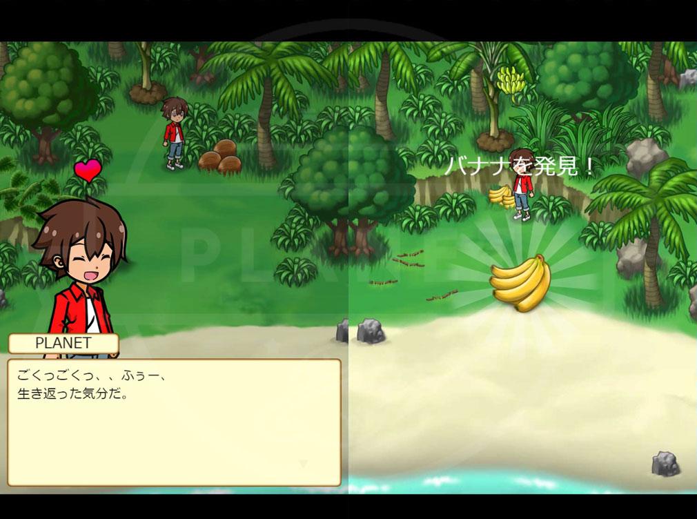 15少年漂流島 PC 物語が展開プレイスクリーンショット