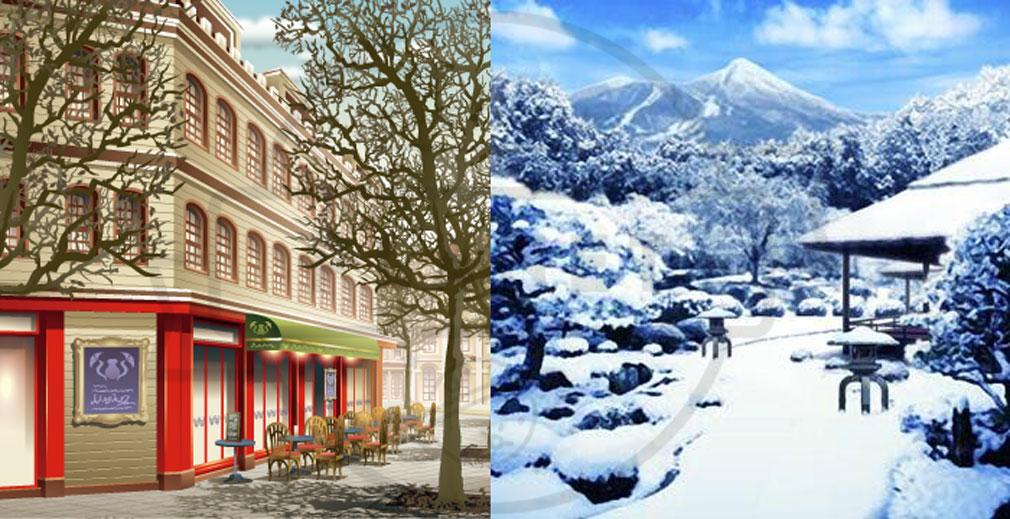 ぼくのレストラン2(ぼくレス) PC 様々な季節背景