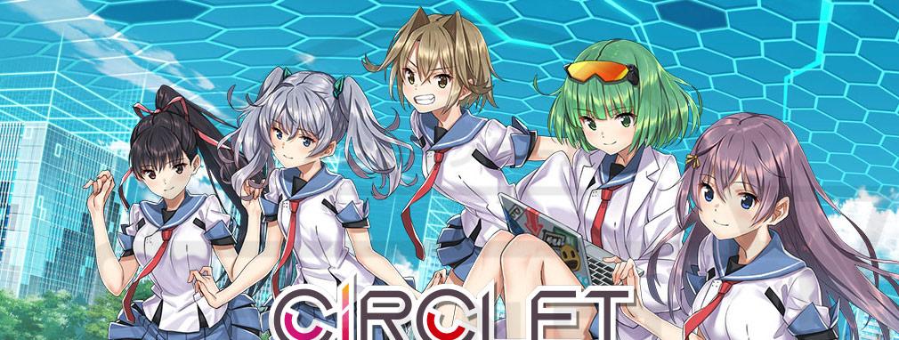 CIRCLET PRINCESS(サークレットプリンセス) PC メインイメージ