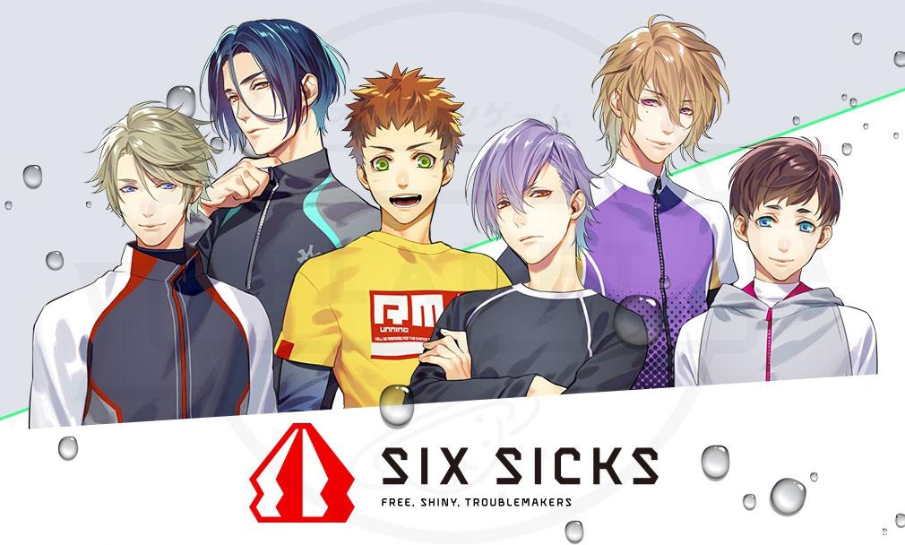 SIX SICKS(シックスシックス) PC キービジュアル