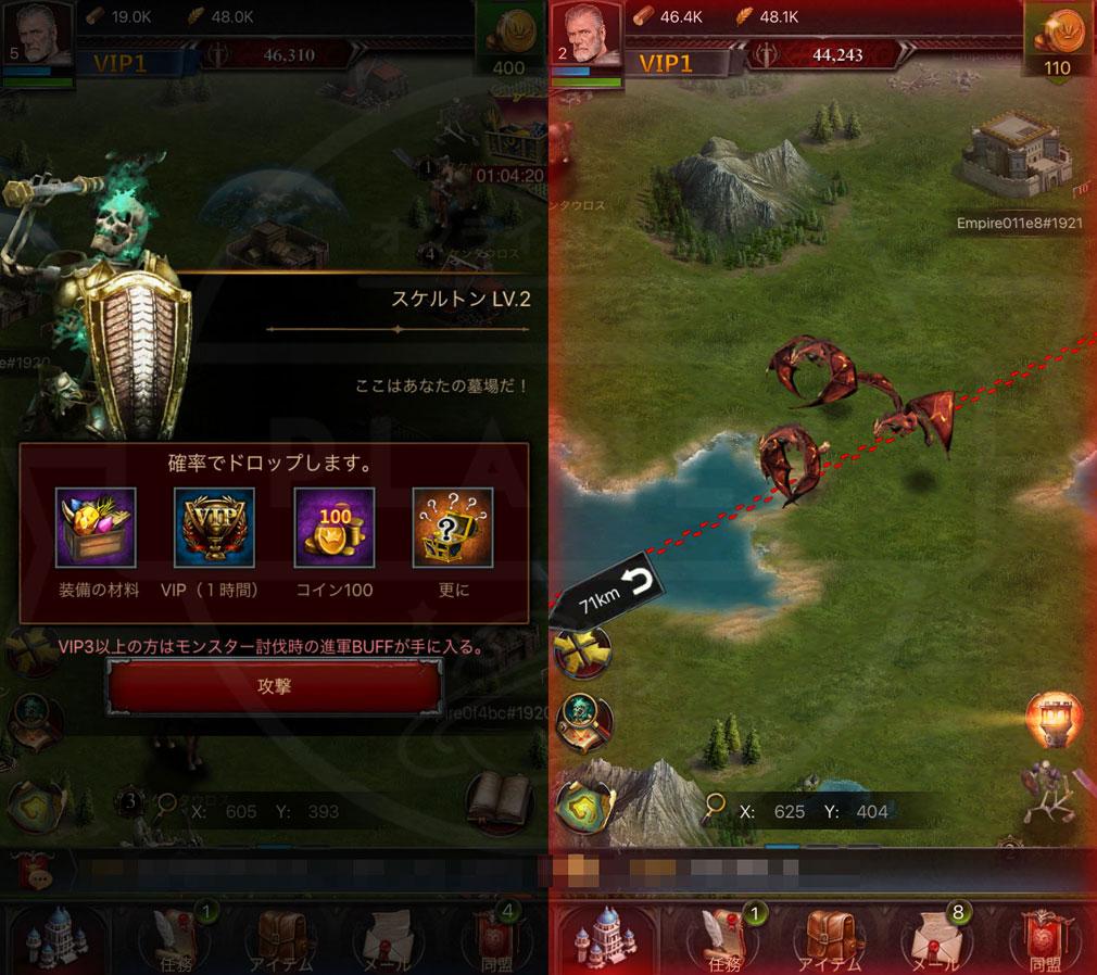 クラッシュオブキングス(キングス CoK) PC モンター討伐、フィールド上に存在するドラゴンのスクリーンショット