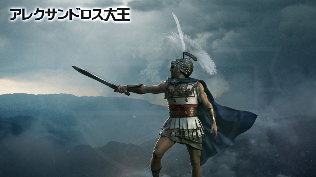 Total War ARENA(TWA) 英雄キャラクター『アレクサンドロス大王』