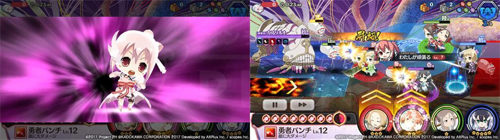 結城友奈は勇者である 花結いのきらめき(ゆゆゆい) PC スキル『勇者パンチ』スキルカットイン、スキル『勇者パンチ』バトルステージで発動した時のスクリーンショット