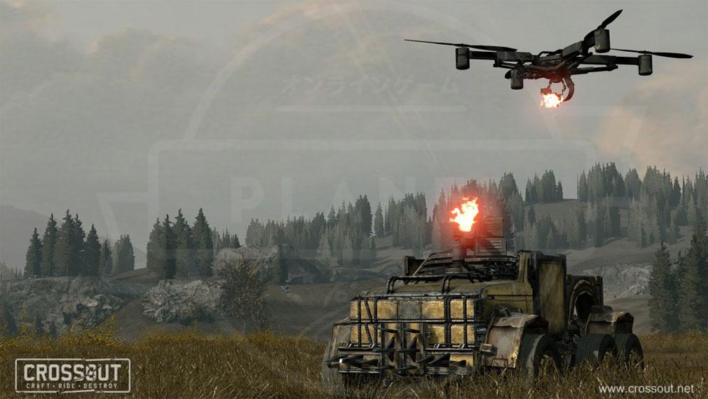 CROSSOUT(クロスアウト) PC 武器『ドローン戦闘機』搭載スクリーンショット