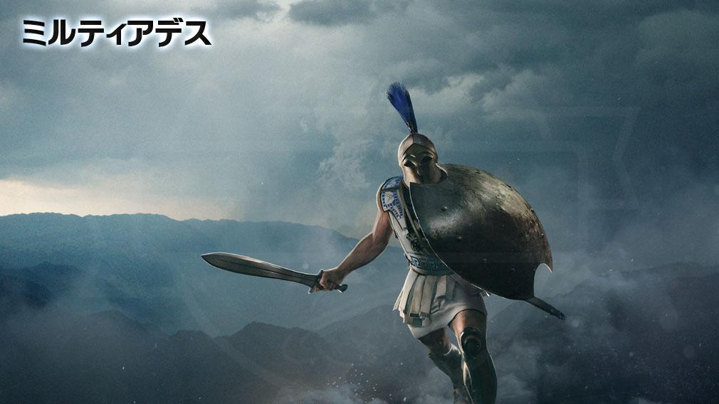 Total War ARENA(TWA) 英雄キャラクター『ミルティアデス』