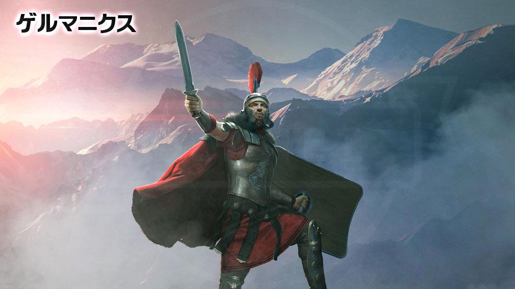 Total War ARENA(TWA) 英雄キャラクター『ゲルマニクス』
