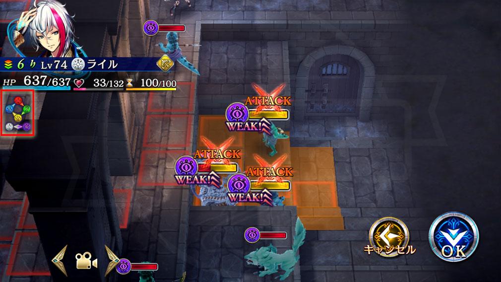 誰ガ為のアルケミスト(タガタメ) PC 有効属性攻撃時の『ウィーク』表示スクリーンショット