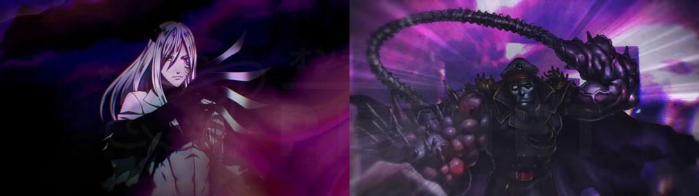 Bloody Chain (ブラチェ) PC 『オーグル』とのバトルイメージ