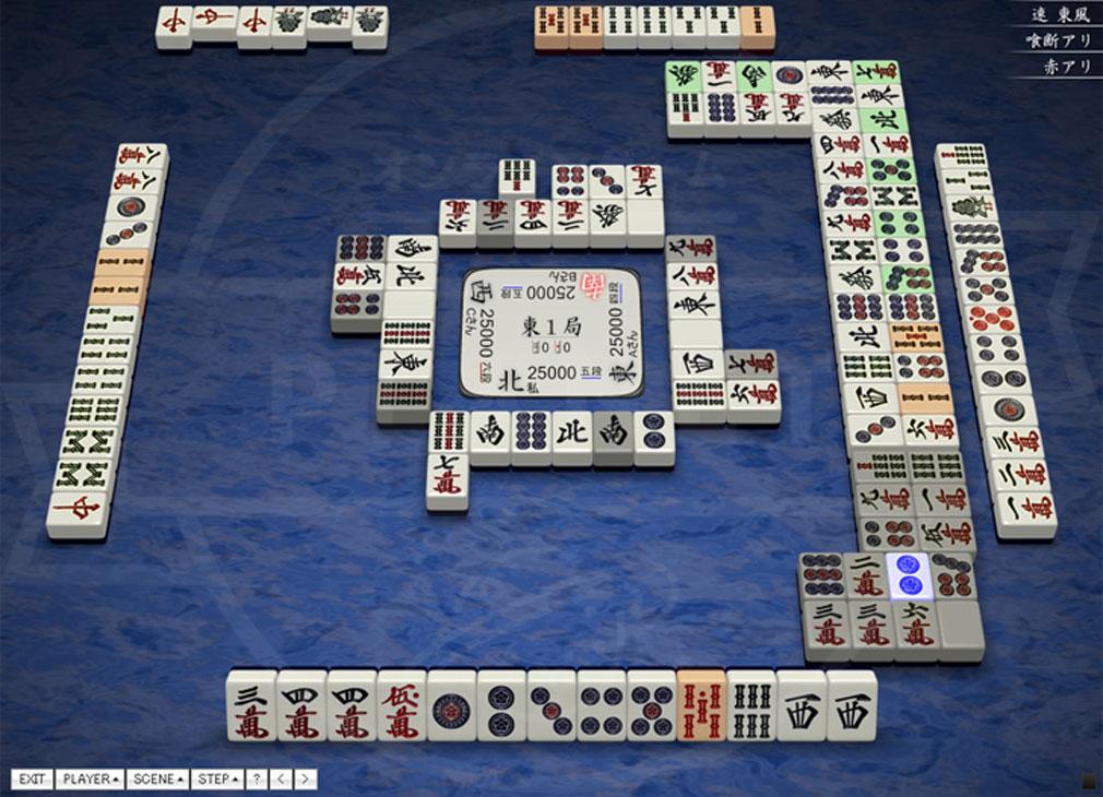 オンライン対戦麻雀 天鳳 対局終了後のプレイスクリーンショット