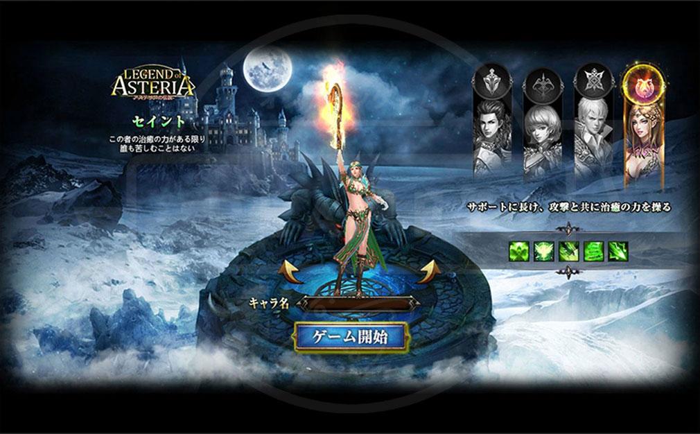 アステリアの伝説 LEGEND of ASTERIA キャラクター作成画面スクリーンショット