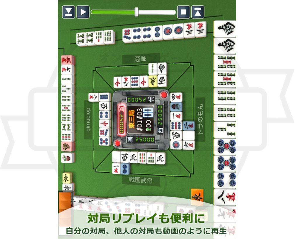 ジャンナビ麻雀オンライン リプレイして対局を観戦できるシステム紹介スクリーンショット