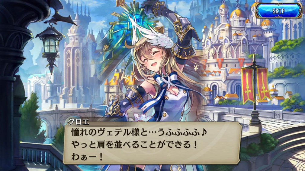 誰ガ為のアルケミスト(タガタメ) PC キャラクターストーリー『クロエ』シナリオパートのスクリーンショット