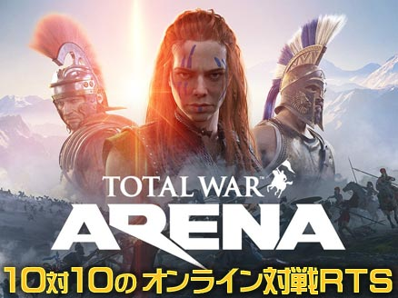 Total War ARENA(TWA) サムネイル
