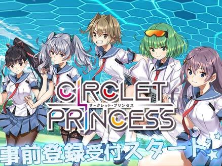 CIRCLET PRINCESS(サークレットプリンセス) PC 事前登録用サムネイル
