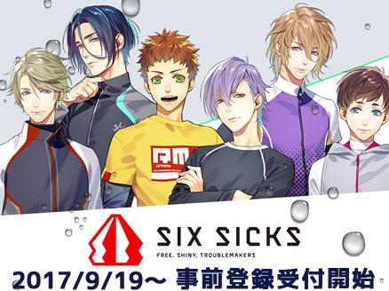 SIX SICKS(シックスシックス) PC 事前登録用サムネイル