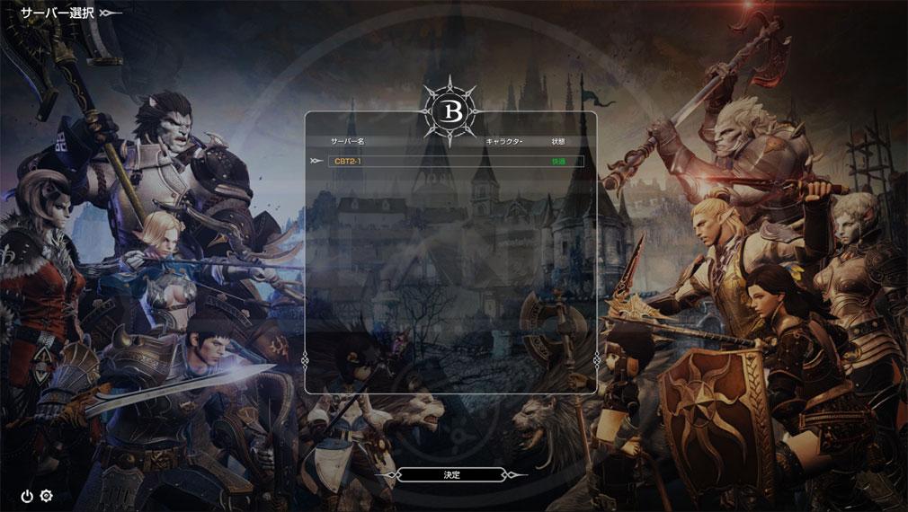BLESS(ブレス) 日本 CBT2サーバ選択画面スクリーンショット