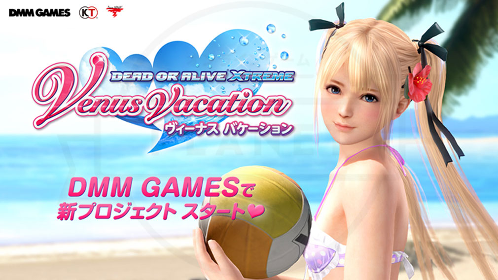 DEAD OR ALIVE Xtreme Venus Vacation (DOAX ブイブイ) PC キービジュアル