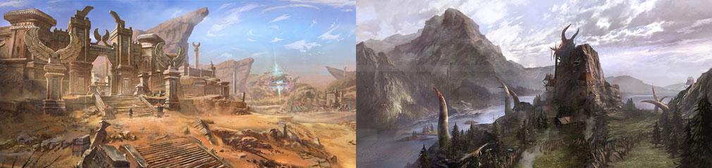 AxE Alliance X Empire(アックス) フィールド『燃える高原』アートワーク