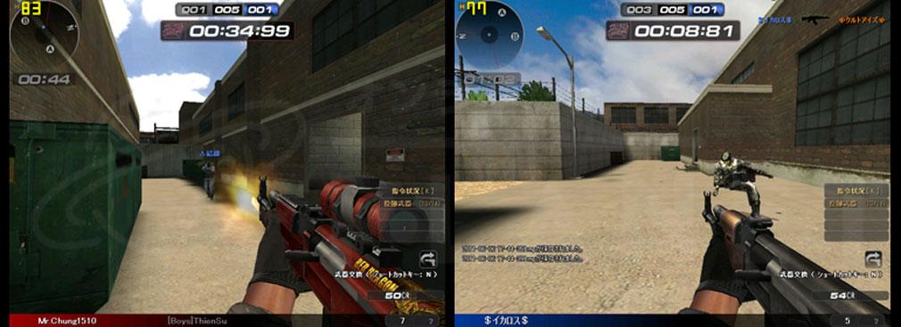サドンアタック(SUDDEN ATTACK) SA1 チームバトルスクリーンショット