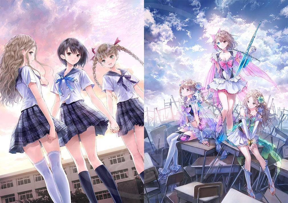 BLUE REFLECTION(ブルーリフレクション) 幻に舞う少女の剣 PC メインキャラクターアートワーク
