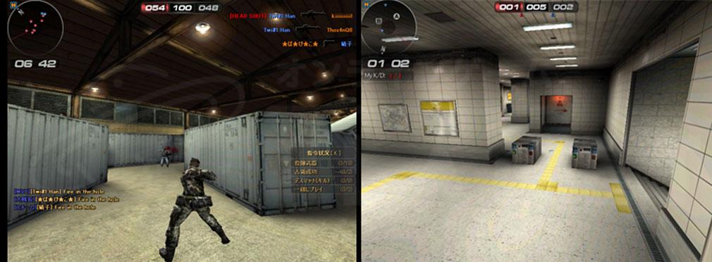 サドンアタック(SUDDEN ATTACK) SA1 チームデスマッチモードプレイスクリーンショット