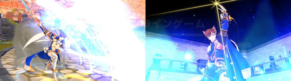 ArpieL(アルピエル) 『パルマ探索隊コスチューム』専用のエモーションスクリーンショット