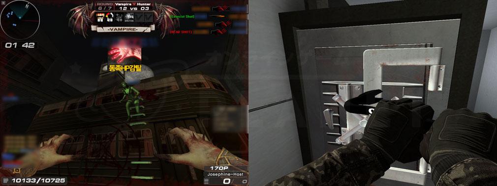 サドンアタック(SUDDEN ATTACK) SA1 アメイジングモードのヴァンパイアをモチーフとしたゲームモードスクリーンショット