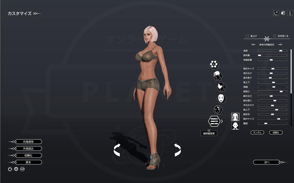 BLESS(ブレス) 日本 CBT2ボディ部分のキャラ作成中スクリーンショット