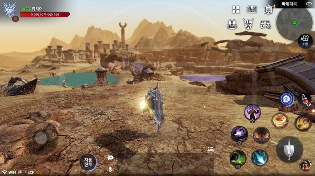 AxE Alliance X Empire(アックス) プレイスクリーンショット