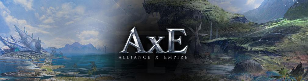 AxE Alliance X Empire(アックス) フッターイメージ