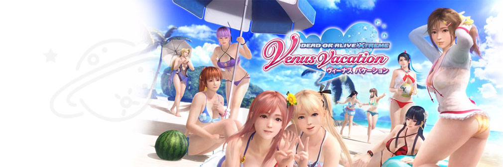 DEAD OR ALIVE Xtreme Venus Vacation (DOAX ブイブイ) PC フッターイメージ