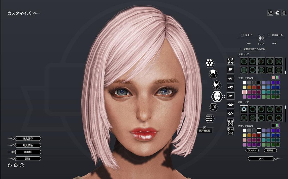 BLESS(ブレス) 日本 CBT2メイクアップシステムでカラコン選択中のスクリーンショット