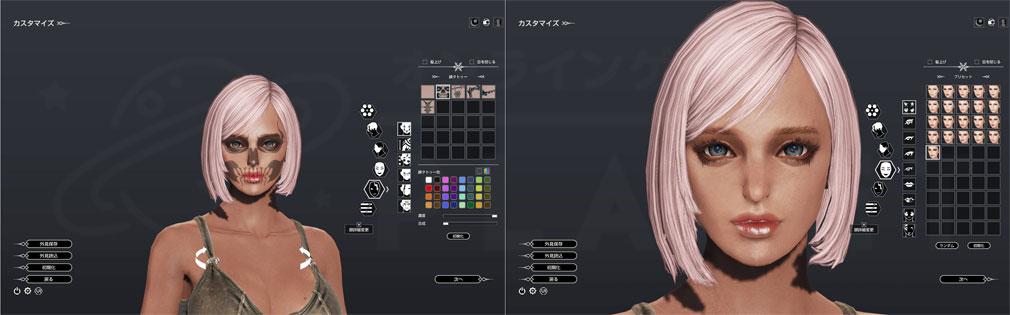 BLESS(ブレス) 日本 CBT2タトゥー装着、まつげ選択スクリーンショット