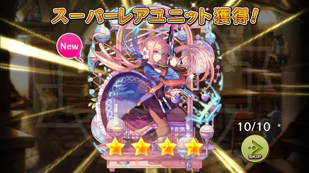 メルクストーリア(メルスト) PC キャラクター召喚スクリーンショット