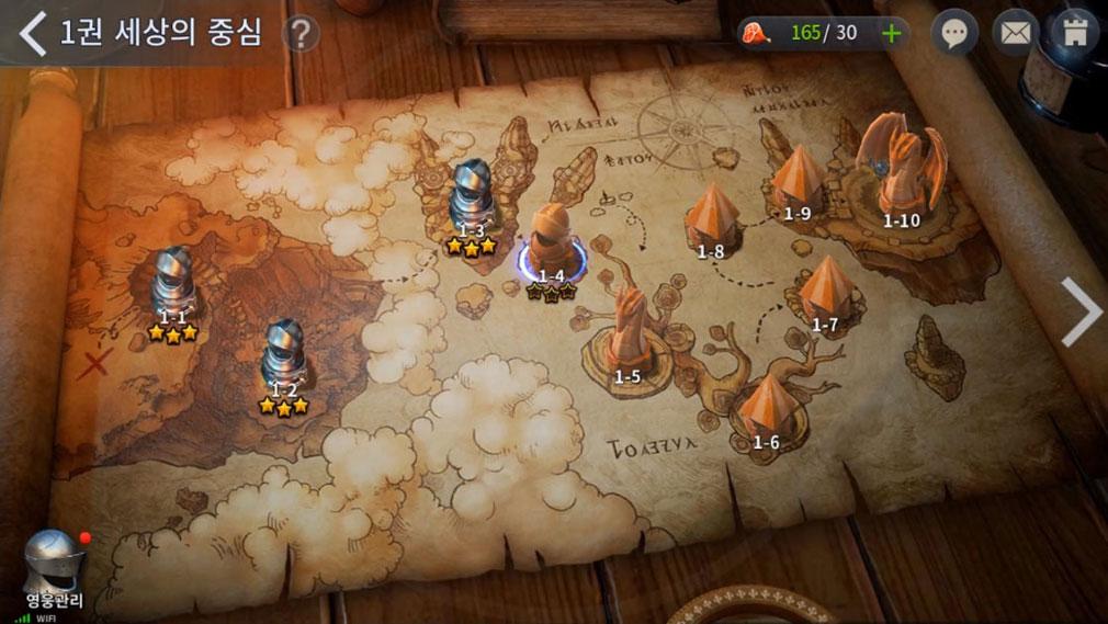 ArcheAge BEGINS(アーキエイジ ビギンズ) ステージクリアでストーリーが進行されるステージスクリーンショット
