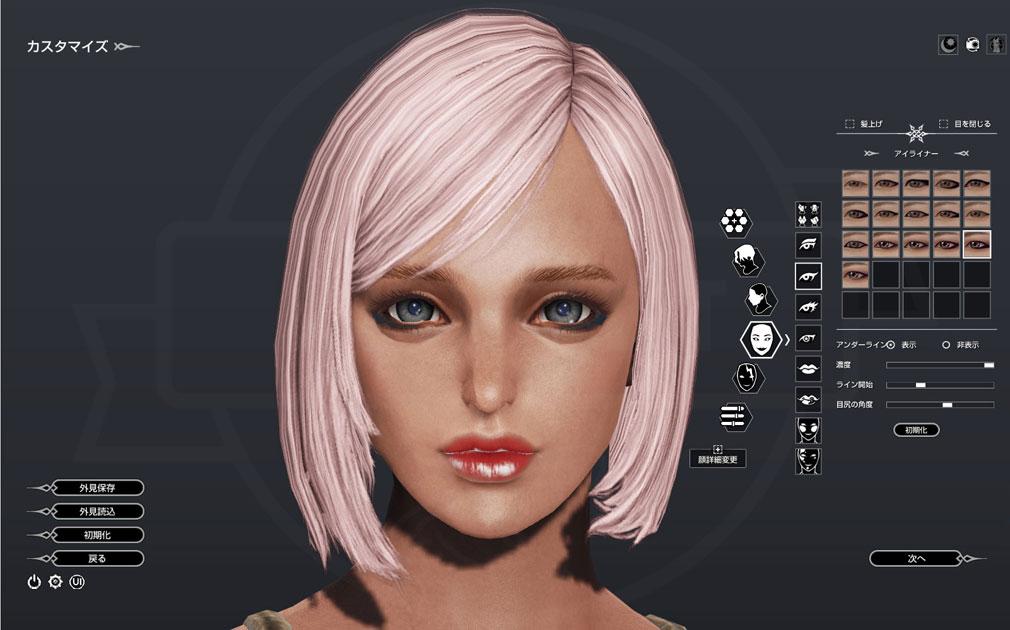 BLESS(ブレス) 日本 CBT2メイクアップシステムでアイライン選択中のスクリーンショット