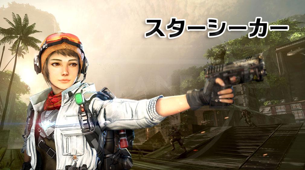 TITANFALL ONLINE(タイタンフォールオンライン) TFO パイロット『スターシーカー』