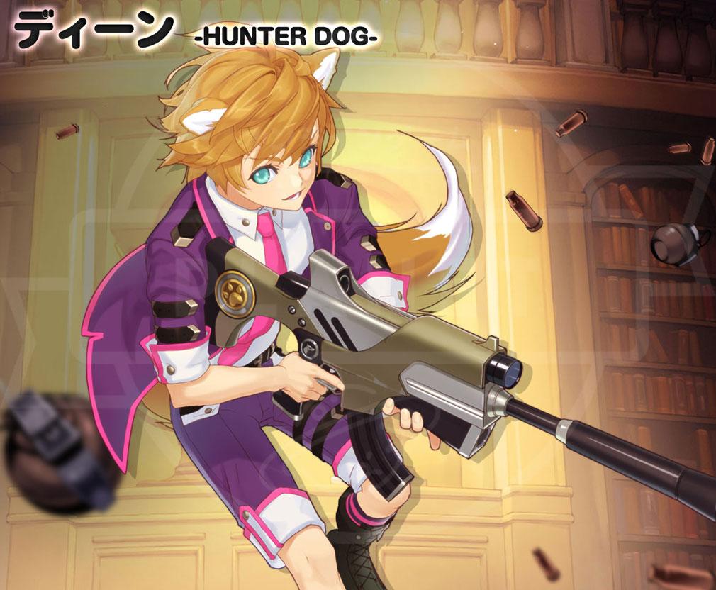 ArpieL(アルピエル) プレイアブルキャラクター ディーン -HUNTER DOG-