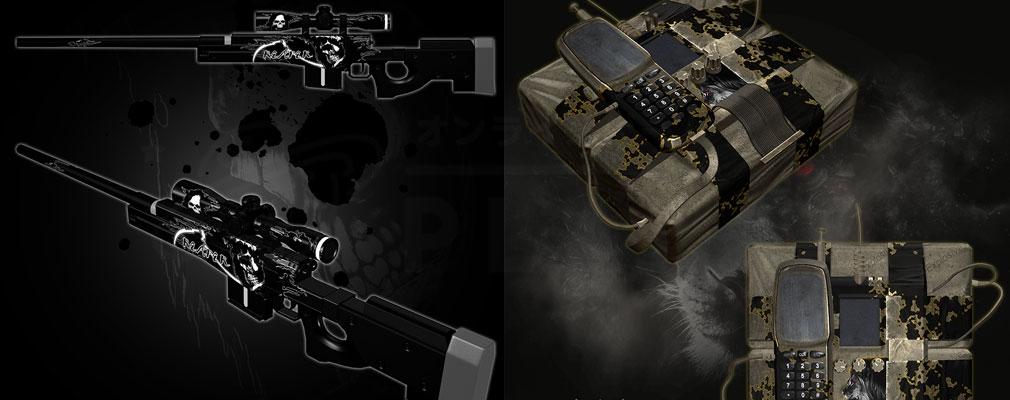 サドンアタック(SUDDEN ATTACK) SA1 課金武器のドクロと迷彩デザイン