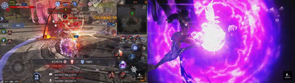 AxE Alliance X Empire(アックス) スキル発動、RxRプレイスクリーンショット