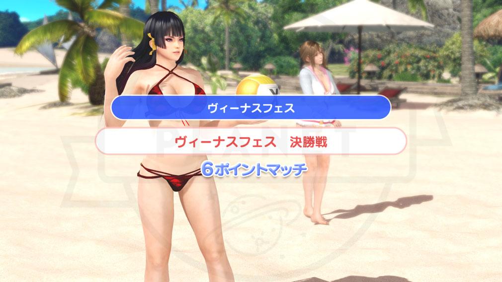 DEAD OR ALIVE Xtreme Venus Vacation (DOAX ブイブイ) PC 試合開始前スクリーンショット