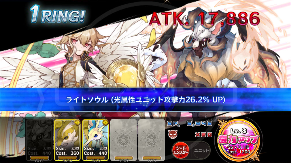 メルクストーリア(メルスト) PC ティンクルシード発動スクリーンショット
